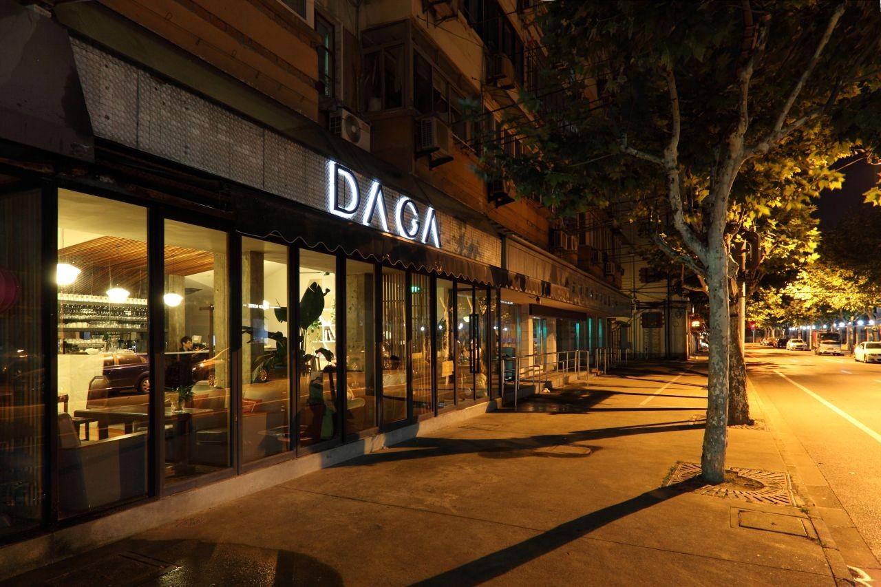 DAGA Cafe / ///byn, © JIANG Yong