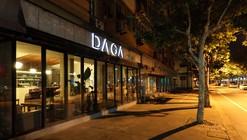 DAGA Cafe / ///byn
