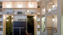 Barber Shop / Ard Hoksbergen