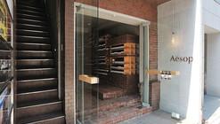 Aesop Ginza / Schemata Architects