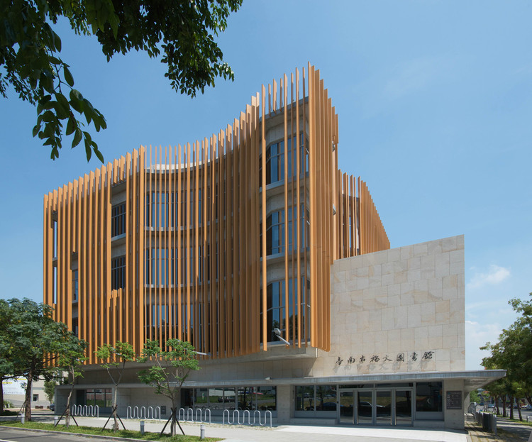 Yuwen Library  / MAYU architects, © Guei-Shiang Ke