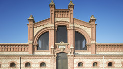 Nave 16 / Iñaqui Carnicero Arquitectura