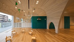 Creche Leimond-Shonaka / Archivision Hirotani Studio