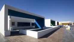 Centro de Educação Infantil em Dos Hermanas / Carmen Sánchez Blanes