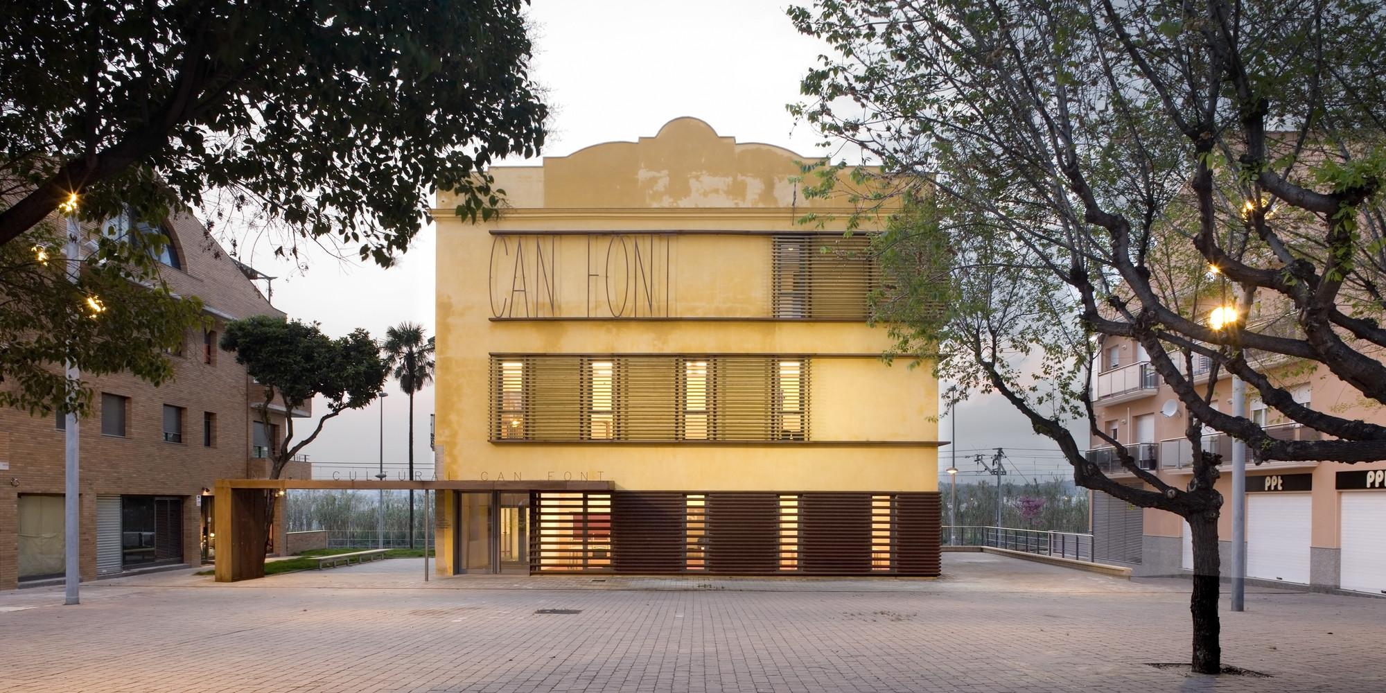 Can Font Cultural Center / taller 9s arquitectes, © Adrià Goula