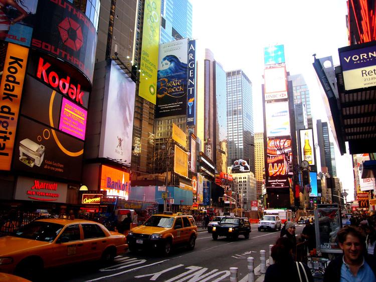 Subúrbios verticais: os limites da densidade, New York City © Kaysha