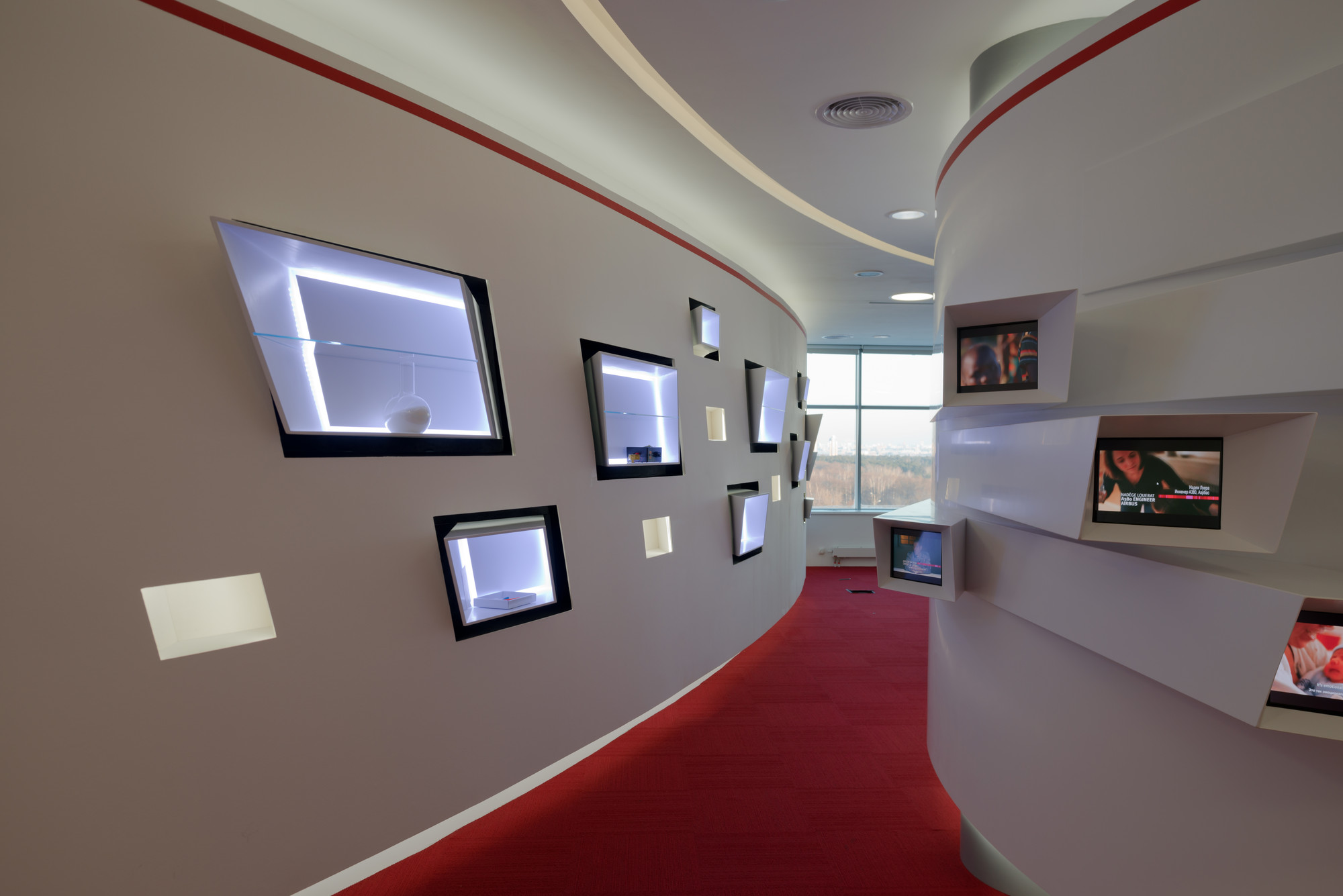 Dupont Innovation Centre Russia / arch group