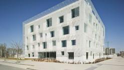 Sede Central da FEDA Confederação de Empresários de Albacete / Cor & Asociados