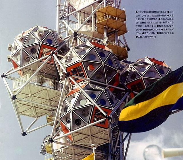 菊竹清训为1970年大阪万博会设计的Expo Tower细部(图片来源:archdaily)