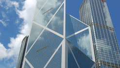 AD Classics: AD Classics: Bank of China Tower / I.M. Pei