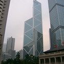 AD Classics: Bank of China Tower / I.M. Pei