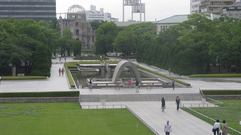 Gallery of AD Classics: Hiroshima Peace Center and ...