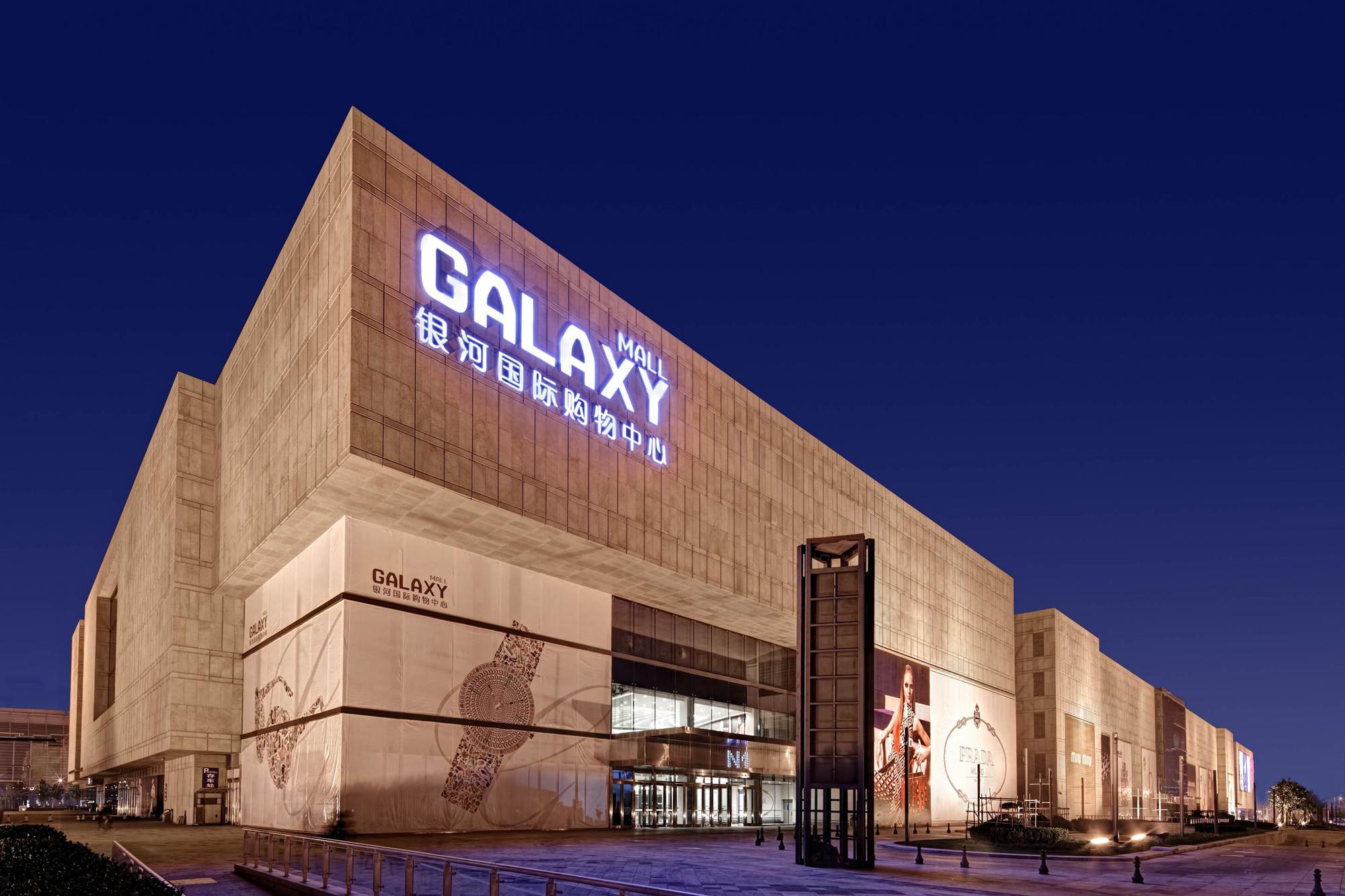 Galaxay Mall / tvsdesign, Courtesy of tvsdesign