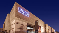 Galaxay Mall / tvsdesign