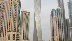 Infinity Tower / SOM