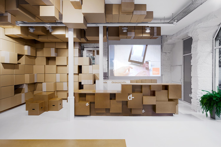 Deskontalia Store / VAUMM, © Aitor Ortiz