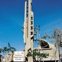 Pasadena 1940 Forward: Residential Architecture of the Recent Past; John Gougeon; The exterior and bell tower at Pasadena Presbyterian Church, Pasadena, California; © Copyright, Pasadena Presbyterian Church