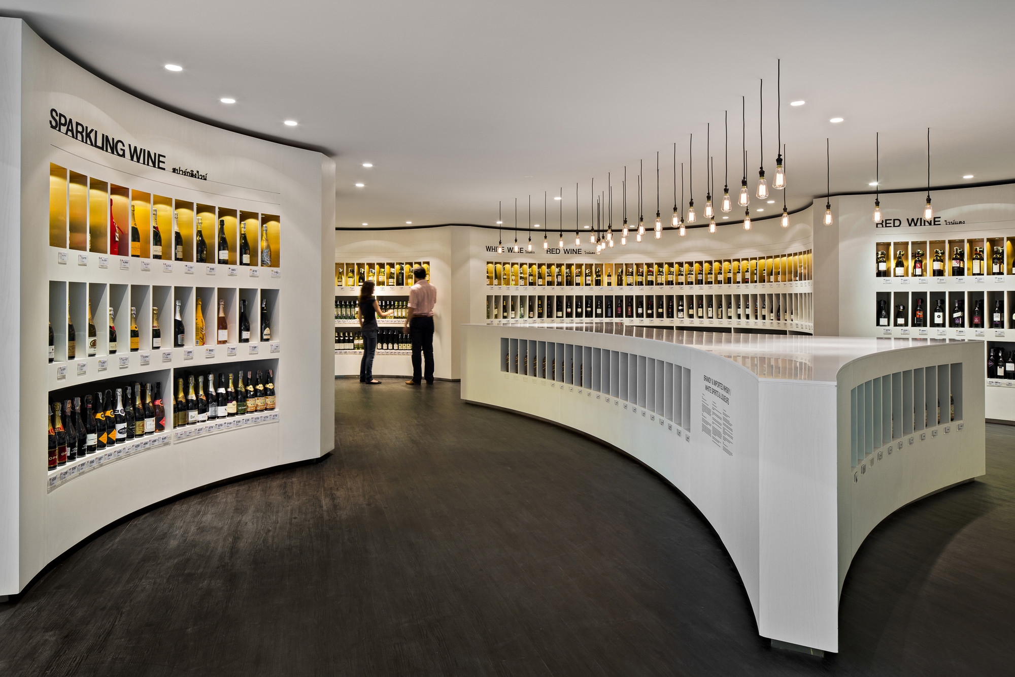 Best Cabinet Design Software Diageo Concept Store Fourfoursixsix Archdaily