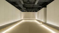Silence Room / Alex Cochrane Architects