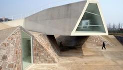 Sala de Exhibiciones, Jinhua Architecture Park - Tatiana Bilbao mx.a / Tatiana Bilbao