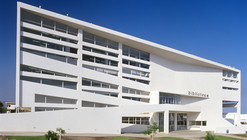 Biblioteca Central Universidad Católica del Norte / Marsino Arquitectos Asociados