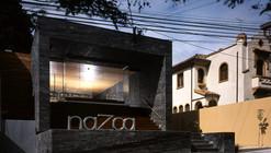 Restaurant Nazca / Giancarlo Mazzanti + Paula Galarza