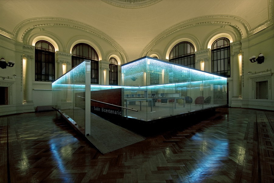 Salón Bicentenario, Biblioteca Nacional / A+F Arquitectos, © Eduardo Cifuentes