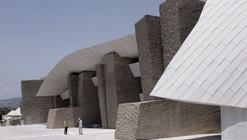 Magma Arte & Congresos / AMP Arquitectos