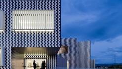 Centro de Incubadoras / Contemporânea