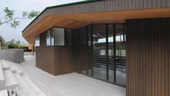 Clínica Veterinaria Zoológico Nacional / Carreño Sartori Arquitectos