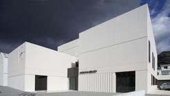 New Town Hall in Pizarra / Colmenares Vilata Aquitectos