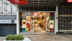 Tienda Disco Experience / rg.s Arquitectura