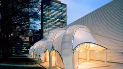 Pabellón en espiral para el Campus UN / FTL Design Engineering Studio