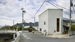 Casa en Fukawa / Suppose Design Office