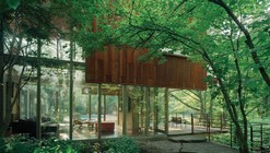 Casa Arkansas / Marlon Blackwell Architect