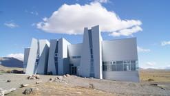 """Glaciarium """"Museo del Hielo Patagónico"""" / Santiago Cordeyro Arquitectos"""