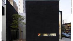 Tienda Garoa / Una Arquitetos