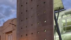 Sede do Colégio de Arquitetos de Santa Fé / Gabriel Biagioni, José Giolongo, Javier Mendiondo, Sergio Pecorari, Luis Pessoni, Ramiro Piva