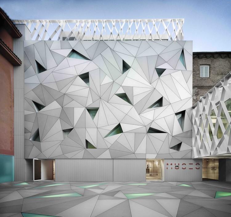 Museo Abc. Centro de Dibujo e Ilustración / Aranguren & Gallegos Arquitectos, © Jesús Granada