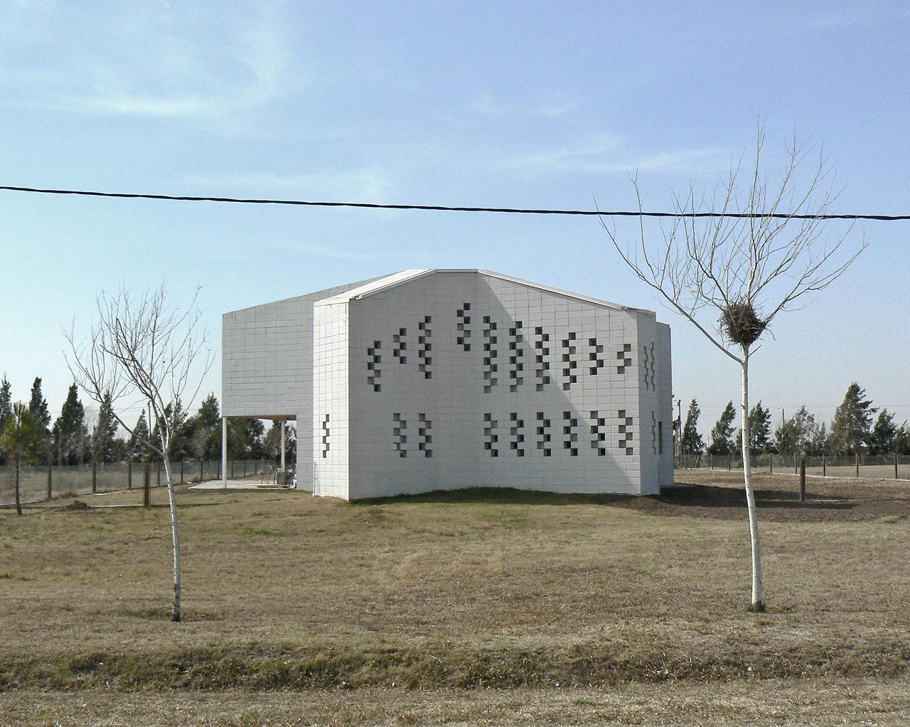 Casa Raigal / Marcelo Villafañe, © Walter G. Salcedo