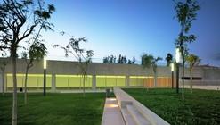 Estación Palmaret-Alboraya / ERRE Arquitectura