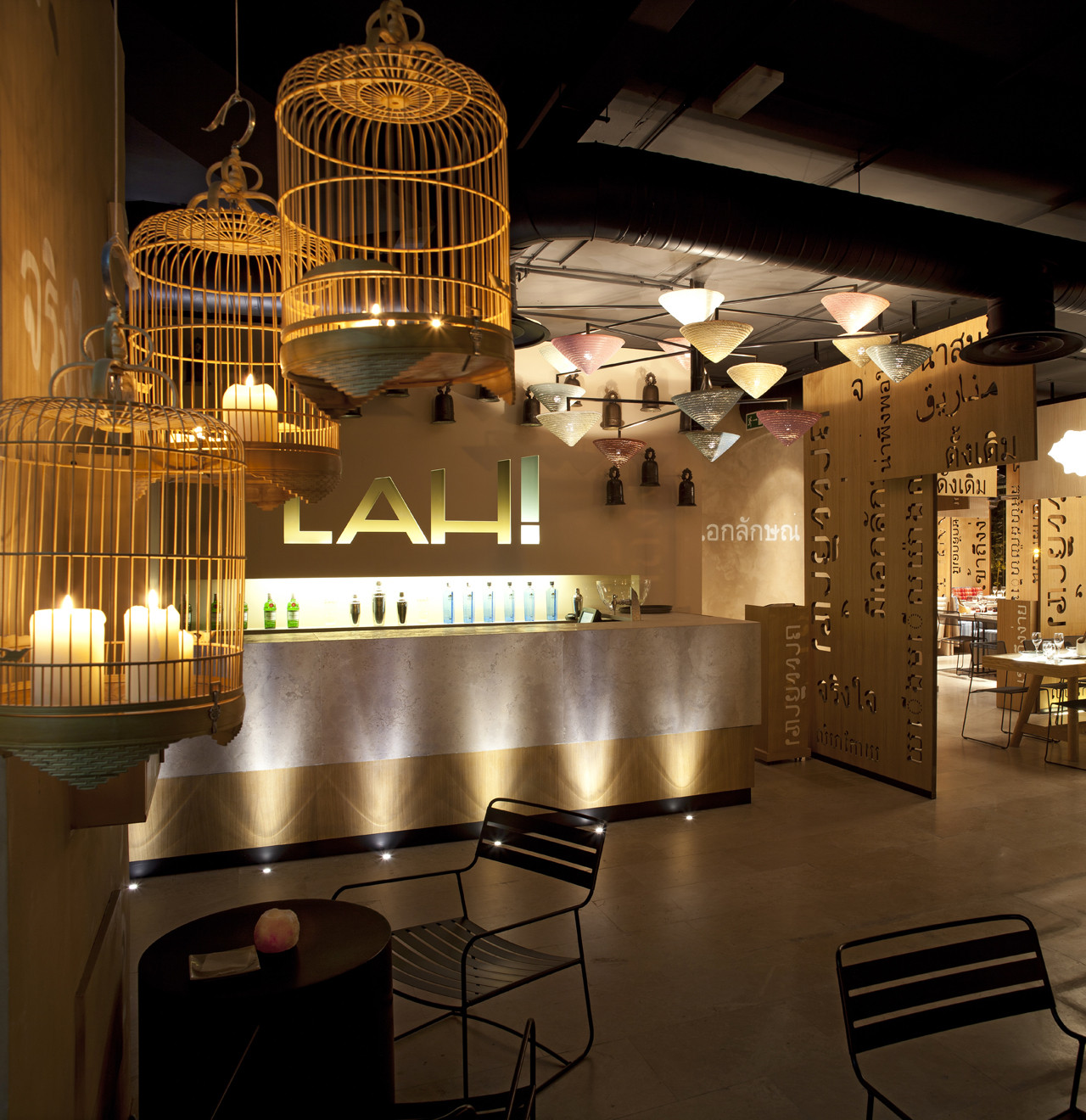Restaurante Lah! / IlmioDesign, © Usio Davila