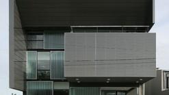 Afip Offices in Pehuajó / Alberto Varas & Asociados