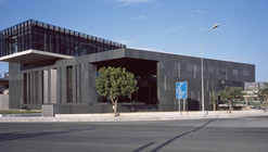 Electricity Authority of Cyprus / Eraclis Papachristou Architects
