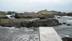 Descanso sobre las Rocas de Perales / Juan Alejandro Chamorro Verdugo