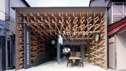 Starbucks Coffee / Kengo Kuma & Associates