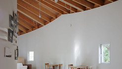 Video: Izu Book Cafe / Atelier Bow-Wow