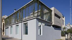 Ibiray House / Oreggioni Prieto