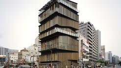 Centro Cultural y de Turismo en Asakusa / Kengo Kuma & Asociados