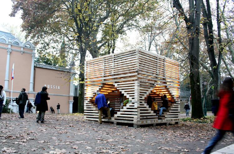 Miilu  / Rintala Eggertsson, Cortesía de Rintala Eggertsson Architects